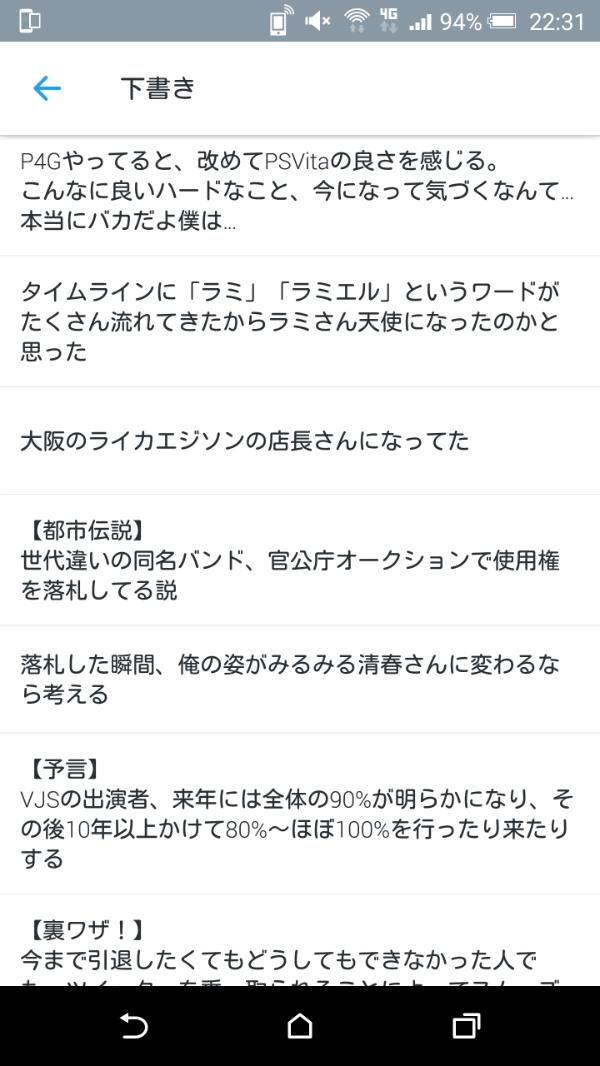 new_写真.jpg