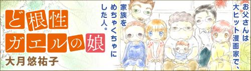 new_y-gaemusm_bn_01.jpg