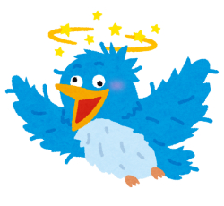 new_bluebird_baka.jpg
