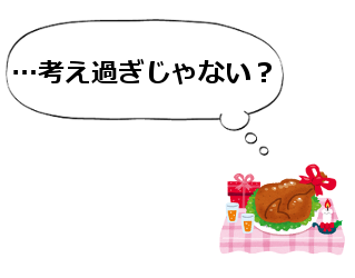 food_christmas_chickenc.png