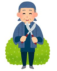 job_niwashi_ojiisan.png