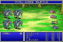 Final Fantasy I, II Advance (Japan) (Rev 1)-56.png