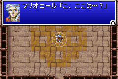 Final Fantasy I, II Advance (Japan) (Rev 1)-67.png