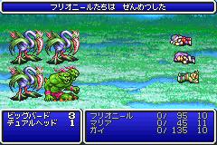 Final Fantasy I, II Advance (Japan) (Rev 1)-24.png