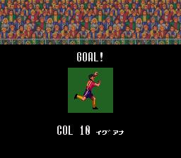 Super Formation Soccer II (Japan)-11.png