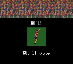 Super Formation Soccer II (Japan)-13.png