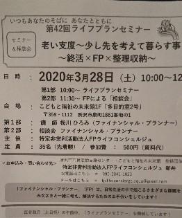 20200206_3058725.jpg