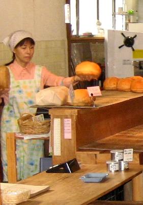 パン工房いしがま