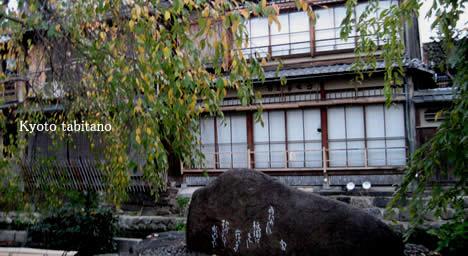祇園白川の紅葉