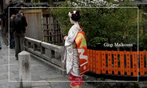 祇園 舞妓さん