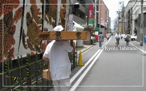 祇園祭 仕出し店