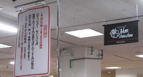 堂島ロール