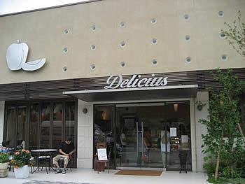 デリチュース本店