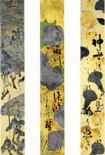 俵屋宗達下絵・本阿弥光悦書《四季草花下絵和歌短冊帖》(17世紀前半)のうち「浜松」「椿」「朝顔」
