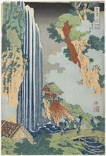 葛飾北斎《諸國瀧廻り 木曾海道 小野ノ瀑布》(1833頃)