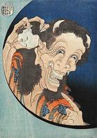 葛飾北斎《百物語 笑ひはんにや》(1831-32)