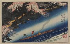 歌川広重《京都名所之内 あらし山満花》(1834頃)