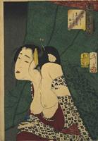月岡芳年《風俗三十二相 かゆさう 嘉永年間かこゐものの風ぞく》(1888)
