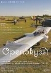 OpenSky_3.0