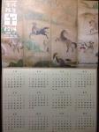 トーハク2014カレンダー