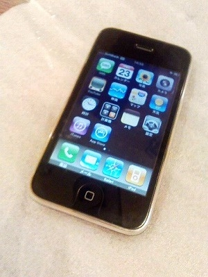 okiphone