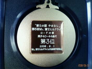 200806011422000.jpg