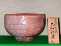 萩 抹茶碗