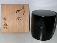 真塗 忠次なつめ 中谷秀斎作(桐箱)
