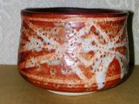 赤志野茶碗
