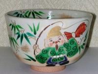 恵比寿茶碗