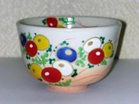 万寿菊茶碗