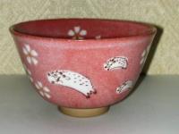 紅志野 イノシシ茶碗 紅山