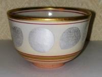 御本手 月の満ち欠け茶碗 陶舟