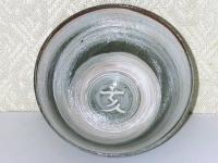 干支茶碗 彫三島 イノシシ2