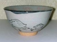 干支茶碗 絵唐津 イノシシ