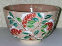 南天絵茶碗 東山  4200円