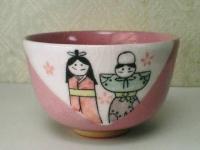 桃色 立雛茶碗 紅山  2200円