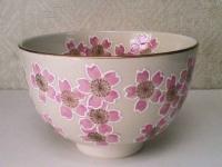 桜花茶碗 隆山  3840円