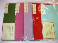 紫野 無地 4725円