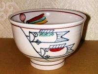 鯉のぼり茶碗 黒石窯  9000円(木箱付き)#1