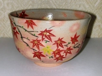 灰釉 紅葉茶碗 陶舟  6240円