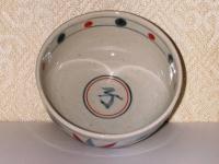 干支茶碗 H20 紅安南手  5500円