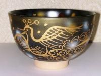 黒釉 炎の鳥茶碗 隆山  4200円