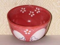 紅志野 子茶碗 紅山  2100円
