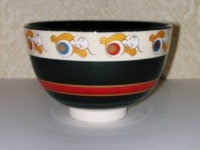 黒仁清 干支茶碗 瑞豊  3990円