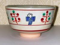 干支 鼠絵茶碗  7000円