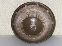 干支 子茶碗  3400円