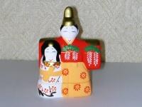 立雛香合 貴山  3171円