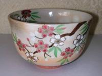 桜茶碗 陶舟  6300円