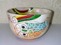 御本手 鯉幟茶碗 陶舟  6300円